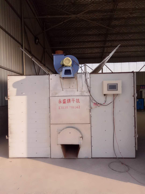 烘干机生产厂家