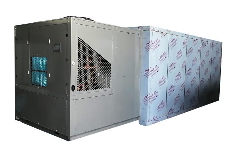 5HGK-20-20P空气能烘干机