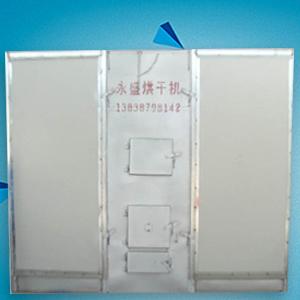 烘干机厂家-海产品烘干机