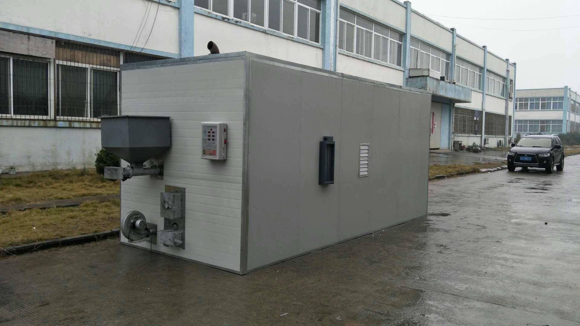 烘干机厂家-生物质燃料烘干机