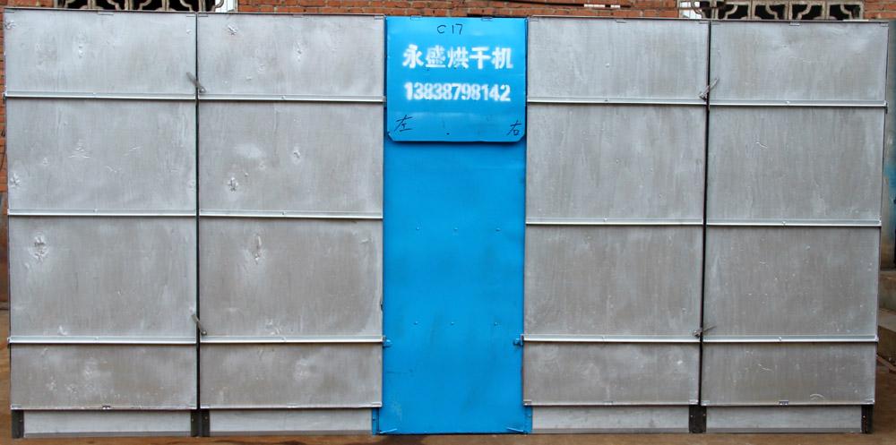 烘干机厂家-四箱环保型烘干机
